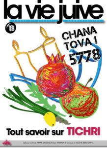 la vie juive 5778