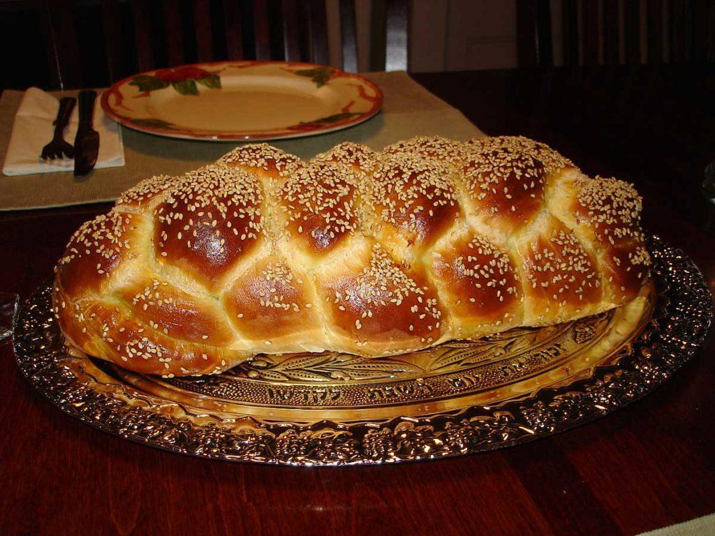 'hallah pâte